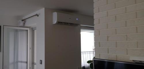 serwis klimatyzacji domowej